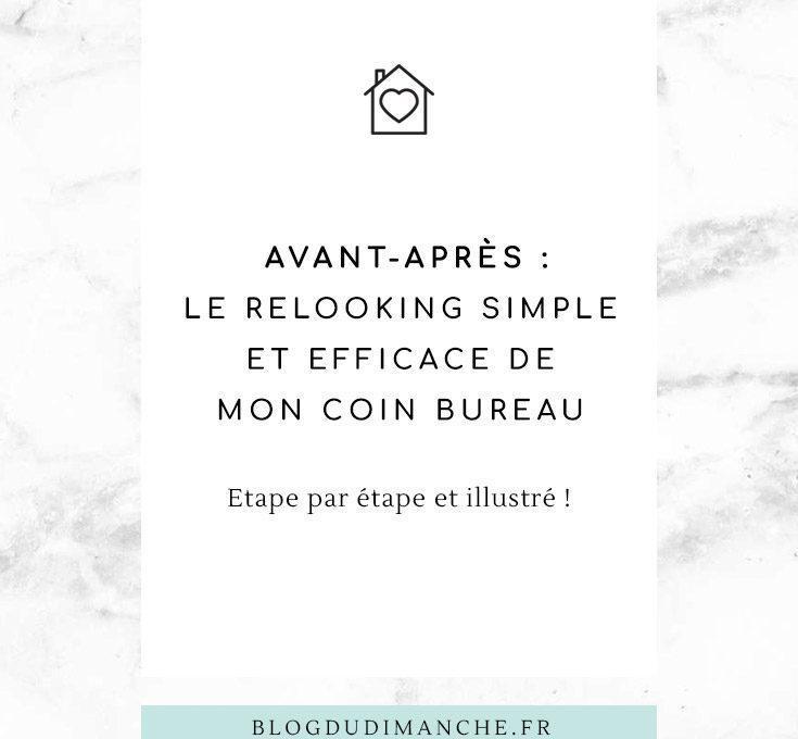 Avant Coin Efficace De AprèsLe Mon Relooking Simple Bureau Et roedECxWQB